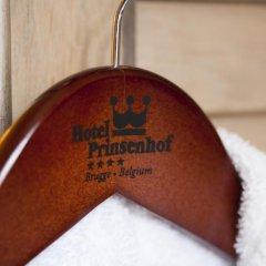Hotel Prinsenhof 4* Стандартный номер с различными типами кроватей фото 4