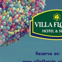 Hotel Villa Florida детские мероприятия