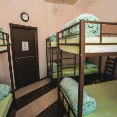 Nice Hostel HH детские мероприятия фото 2
