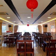 Begonia Nha Trang Hotel питание