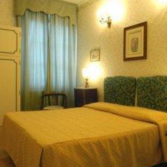 Hermitage Hotel 3* Стандартный номер с различными типами кроватей фото 6