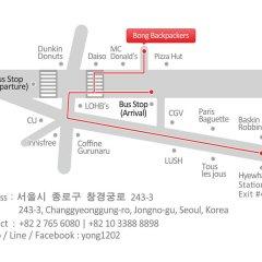 Отель Bong Backpackers Южная Корея, Сеул - отзывы, цены и фото номеров - забронировать отель Bong Backpackers онлайн городской автобус