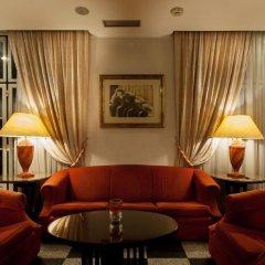 Отель Metropole Португалия, Лиссабон - 1 отзыв об отеле, цены и фото номеров - забронировать отель Metropole онлайн развлечения