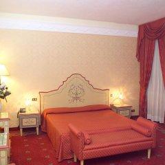 Hotel Giorgi детские мероприятия фото 2