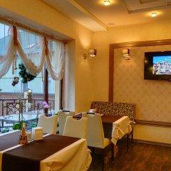 Отель Batori Львов гостиничный бар