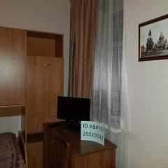 Хостел Антре возле Исакиевского Собора удобства в номере