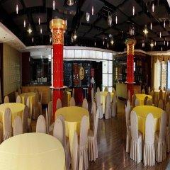 Beijng Jingu Qilong Hotel питание