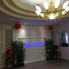 Отель Forum Park Бангкок интерьер отеля фото 2