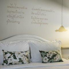 Отель The Raweekanlaya Bangkok Wellness Cuisine Resort 5* Стандартный номер фото 4