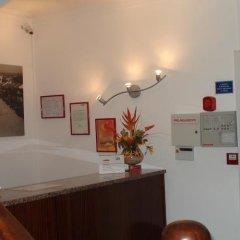 Отель O Cantinho спа фото 2