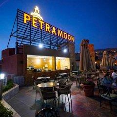 Отель Petra Moon Hotel Иордания, Вади-Муса - отзывы, цены и фото номеров - забронировать отель Petra Moon Hotel онлайн гостиничный бар