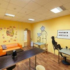 Prosto hostel Стандартный номер с 2 отдельными кроватями (общая ванная комната) фото 2