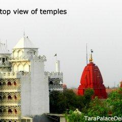 Hotel Tara Palace Chandni Chowk Нью-Дели фото 3