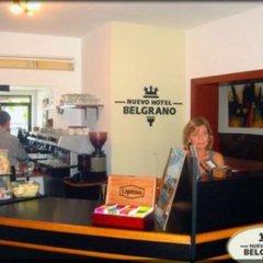 Отель Nuevo Hotel Belgrano Аргентина, Сан-Николас-де-лос-Арройос - отзывы, цены и фото номеров - забронировать отель Nuevo Hotel Belgrano онлайн питание фото 3