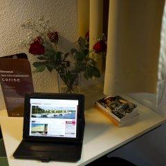 Отель Cerise Auxerre удобства в номере