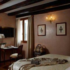 Hotel Bisanzio 4* Стандартный номер с двуспальной кроватью фото 2