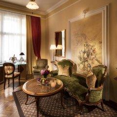 Hotel Bristol Salzburg Зальцбург комната для гостей фото 5