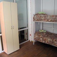 Гостиница Hostel Irbis в Саратове отзывы, цены и фото номеров - забронировать гостиницу Hostel Irbis онлайн Саратов в номере
