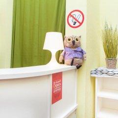 Отель Hostels Origami Москва интерьер отеля фото 3