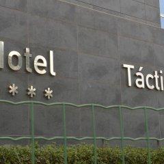 Hotel Táctica развлечения