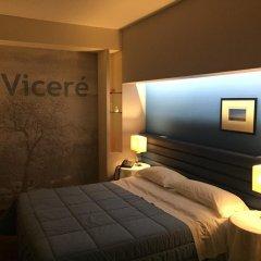Отель Mare Nostrum Petit Hôtel 2* Стандартный номер фото 2