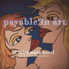 Maison Miramare Boutique Hotel 4* Стандартный номер с различными типами кроватей фото 10