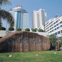 Отель Ming Wah International Convention Centre Стандартный номер