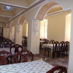 Отель Jermuk Moscow Health Resort питание