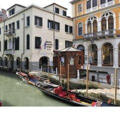 Апартаменты Juice Glam Apartments Венеция фото 2