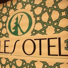 Keles Hotel Турция, Узунгёль - отзывы, цены и фото номеров - забронировать отель Keles Hotel онлайн интерьер отеля фото 3