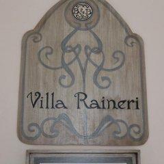 Отель B&B Villa Raineri 3* Стандартный номер фото 26
