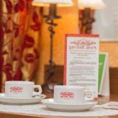 Гостиница Царский Двор в Челябинске 4 отзыва об отеле, цены и фото номеров - забронировать гостиницу Царский Двор онлайн Челябинск в номере фото 2