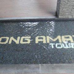 Отель Wong Amat Tower