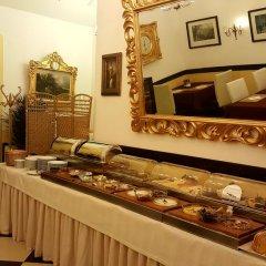 Отель Pension Napoleon Чехия, Карловы Вары - отзывы, цены и фото номеров - забронировать отель Pension Napoleon онлайн питание