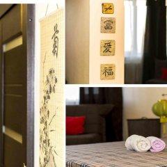 Гостиница Terra48 в Липецке отзывы, цены и фото номеров - забронировать гостиницу Terra48 онлайн Липецк интерьер отеля