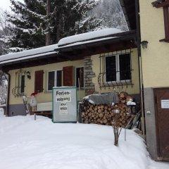 Отель Bergheim Matta Швейцария, Давос - отзывы, цены и фото номеров - забронировать отель Bergheim Matta онлайн фото 2
