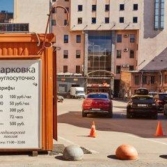 Гостиница Калейдоскоп Дизайн парковка