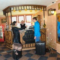 Отель Alfa Hotel és Wellness Centrum Венгрия, Силвашварад - отзывы, цены и фото номеров - забронировать отель Alfa Hotel és Wellness Centrum онлайн интерьер отеля