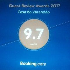 Отель Casa do Varandão с домашними животными