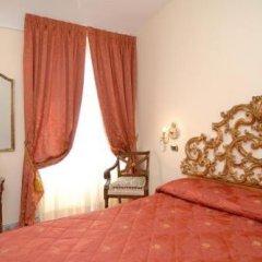 Отель Residenza Del Duca 3* Улучшенный номер с различными типами кроватей фото 35