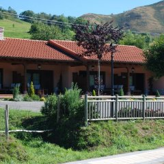 Отель El Pedrayu Онис