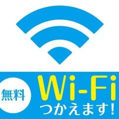Hotel Livemax Tokyo Kiba питание