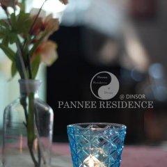 Отель Pannee Residence at Dinsor Таиланд, Бангкок - отзывы, цены и фото номеров - забронировать отель Pannee Residence at Dinsor онлайн питание фото 2