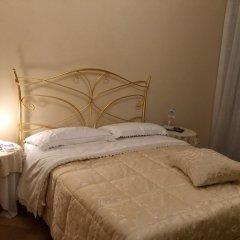 Отель Dedicato A Te Монтелупоне комната для гостей фото 5