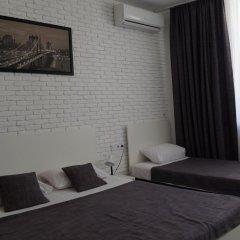 Mini-hotel SkyHome комната для гостей фото 7