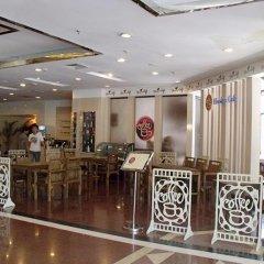 Beijng Jingu Qilong Hotel гостиничный бар