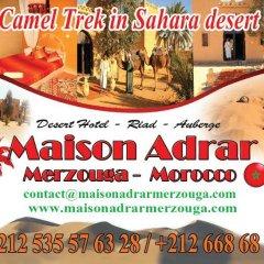 Отель Maison Adrar Merzouga Марокко, Мерзуга - отзывы, цены и фото номеров - забронировать отель Maison Adrar Merzouga онлайн приотельная территория