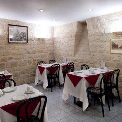 Отель Hôtel Prince Франция, Париж - отзывы, цены и фото номеров - забронировать отель Hôtel Prince онлайн питание фото 2