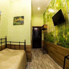 Апартаменты Apartment Avangard комната для гостей фото 4
