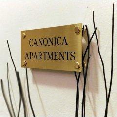 Отель Canonica Apartments Италия, Болонья - отзывы, цены и фото номеров - забронировать отель Canonica Apartments онлайн спортивное сооружение